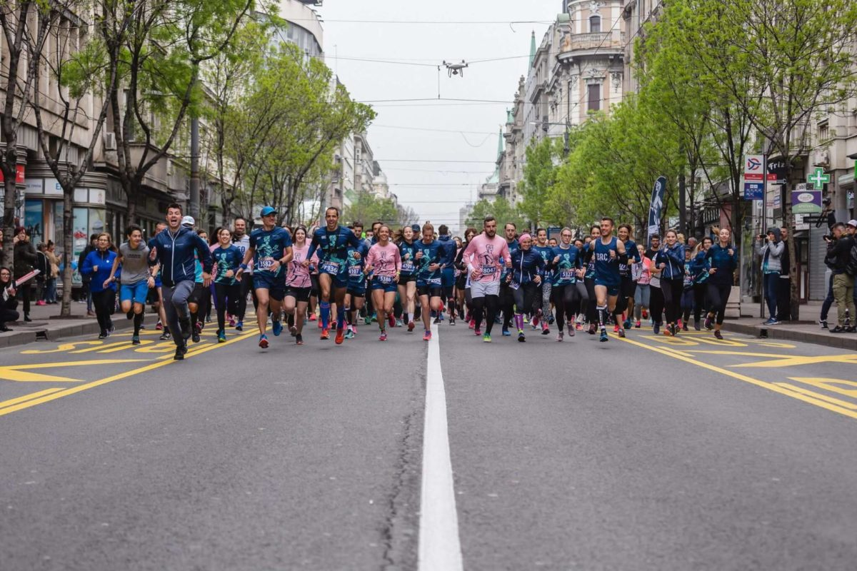 BRC On Belgrade Marathon