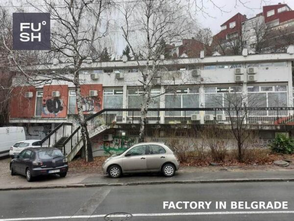 A street-view picture of the building of the FUSH factory in Belgrade.